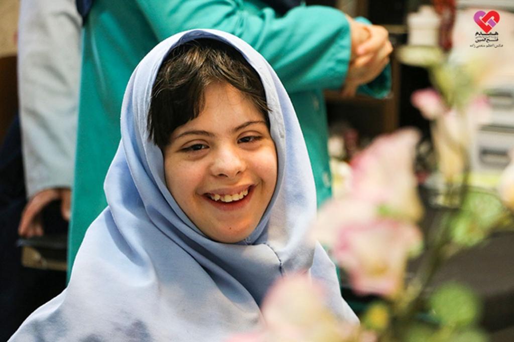 Mashhad's Hamdam Rehabilitation Charity center